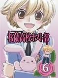 桜蘭高校ホスト部 Vol.6[DVD]