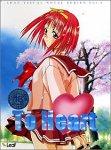 Leaf Visual Novel Series Vol.3 To Heart
