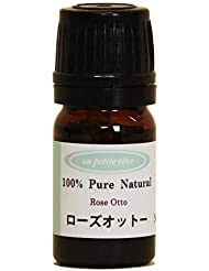 ローズオットー 5ml 100%天然アロマエッセンシャルオイル(精油)
