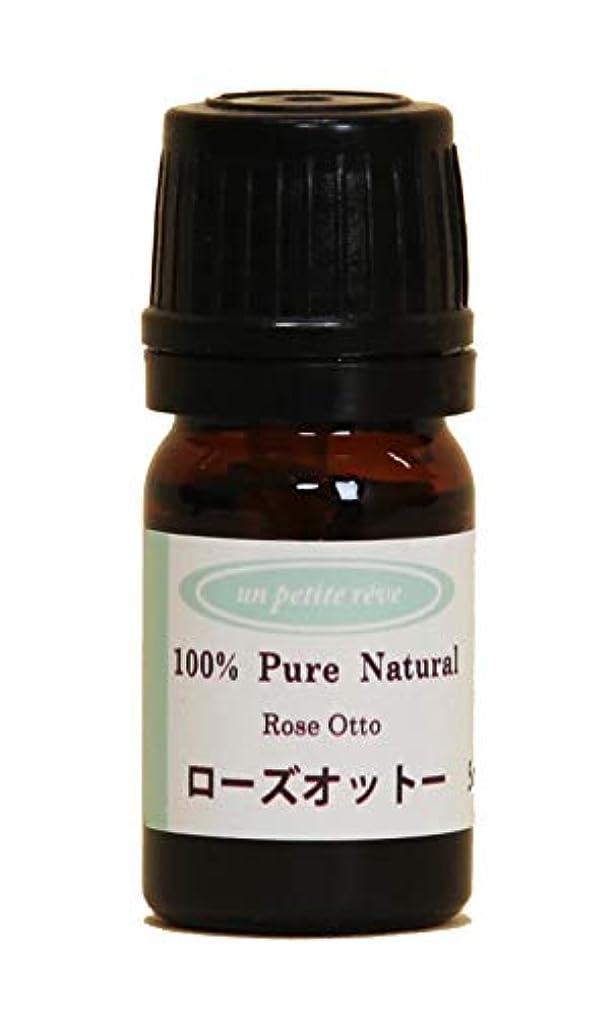 宮殿悪党どのくらいの頻度でローズオットー 5ml 100%天然アロマエッセンシャルオイル(精油)