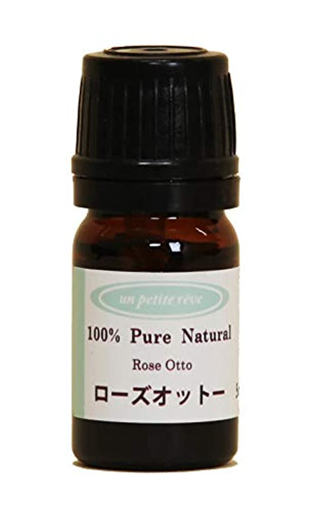 羽なんとなくバラ色ローズオットー 5ml 100%天然アロマエッセンシャルオイル(精油)
