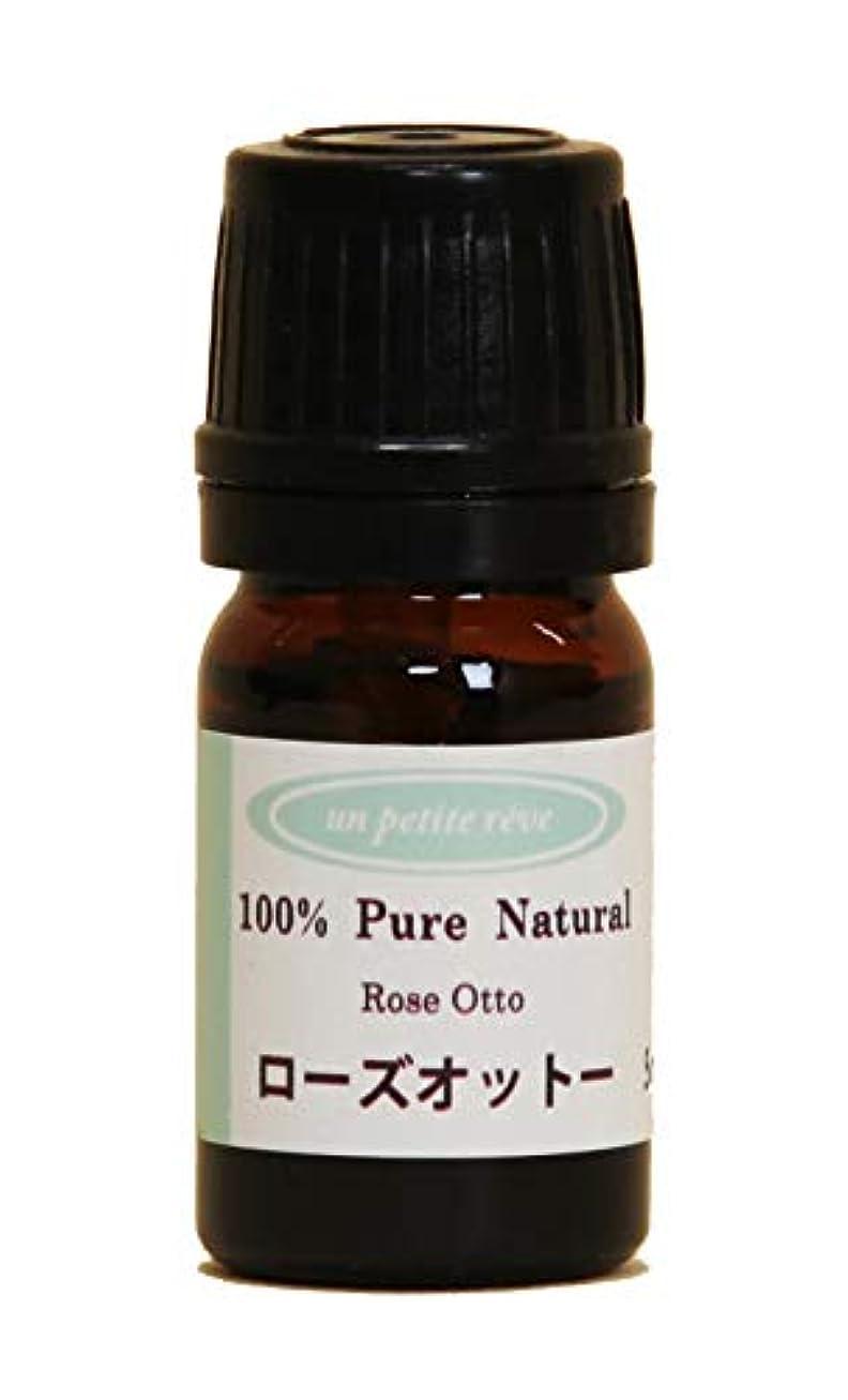 残忍な省ほぼローズオットー 5ml 100%天然アロマエッセンシャルオイル(精油)