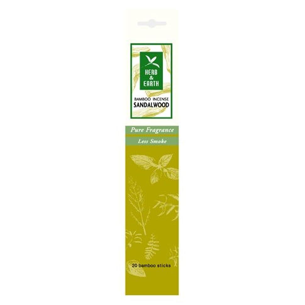ワーディアンケース超越するジュニアHERB&EARTH BambooIncense サンダルウッド スティック 【お香】