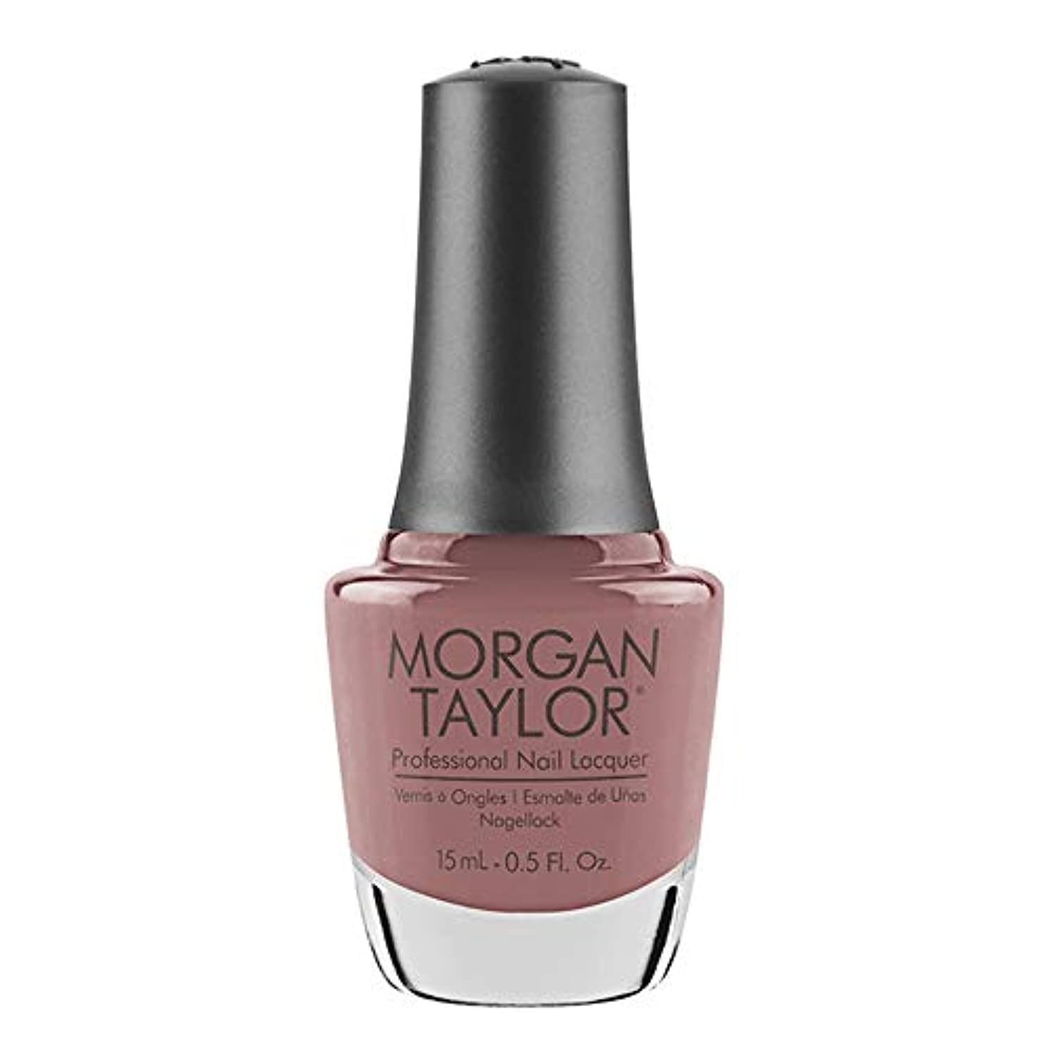 苦雄弁ボーナスMorgan Taylor - Professional Nail Lacquer - Mauve Your Feet - 15 mL / 0.5oz