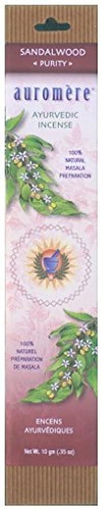 治療ストレスの多い歩行者Auromere Ayurvedic Incense Sandalwood (Purity) [並行輸入品]