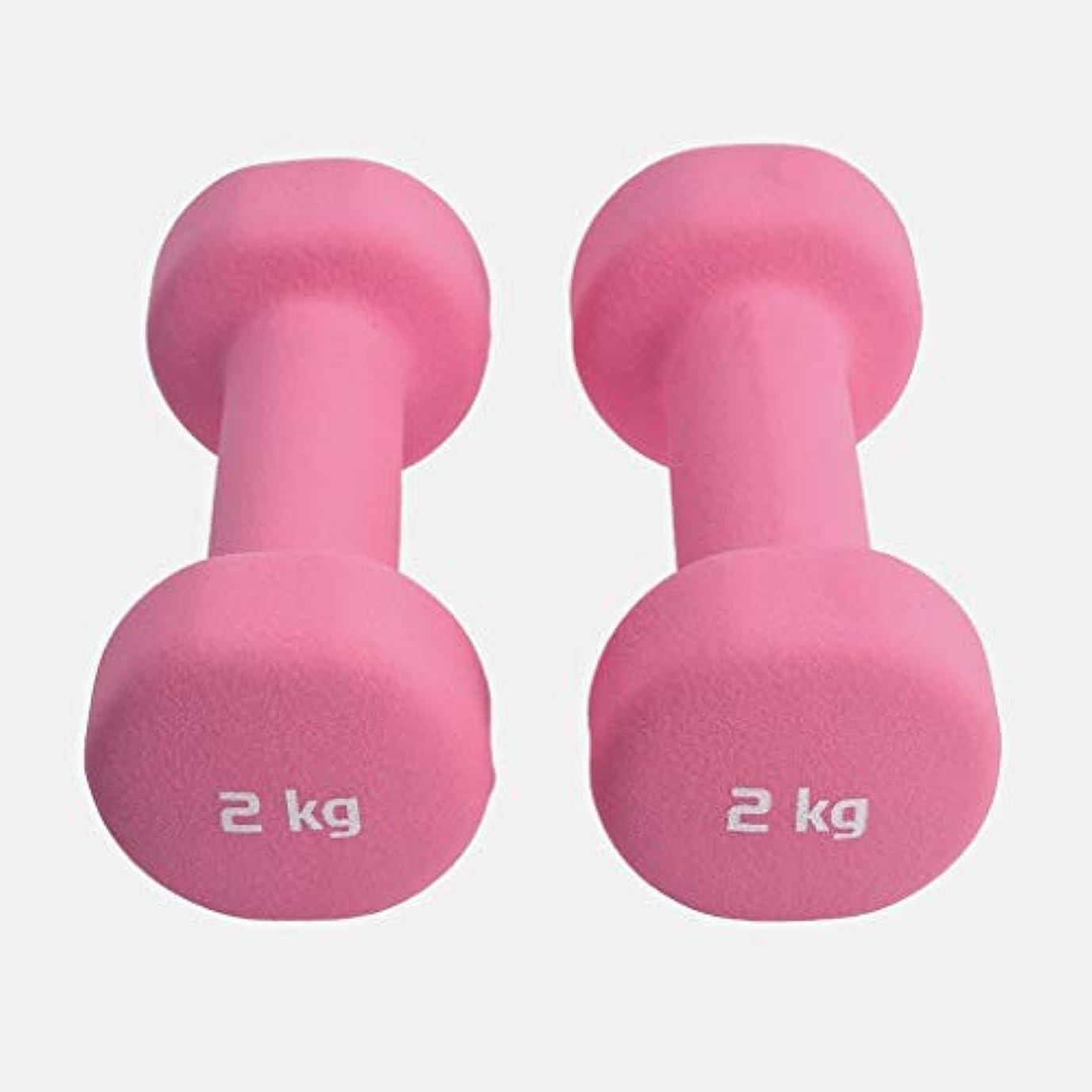 誘惑する説得力のあるドールヨガダンベル コアと筋力トレーニング人間工学的すべり止めコンフォートグリップのためディップダンベルホームスポーツ用品エクササイズウェイト ダンベルカバー (Color : Pink, サイズ : 4kg pair)