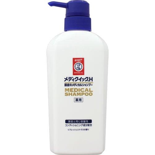 【医薬部外品】メディクイックH ふけ・かゆみを防ぐ頭皮メディカルシャンプー 320mL 頭皮環境改善 抗真菌成分ミコナゾール硝酸塩配合