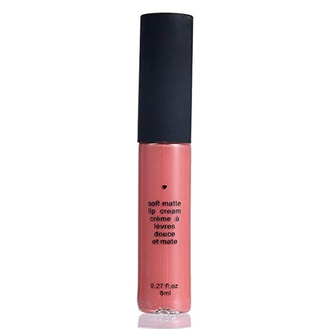 Intercoreyマットノンスティックカップ口紅リップグロス防水耐久性のある美容ツール