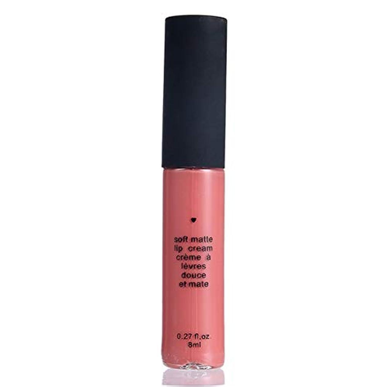 嫌悪ホット予防接種するIntercoreyマットノンスティックカップ口紅リップグロス防水耐久性のある美容ツール