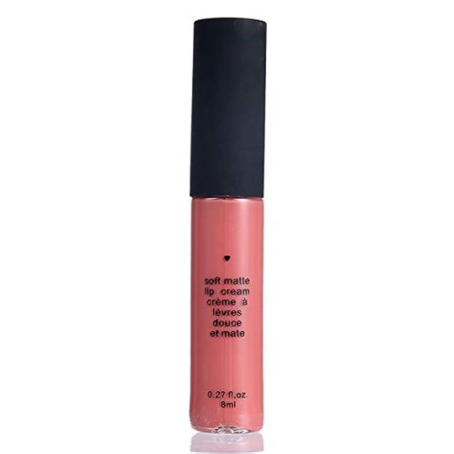誇り注意レルムIntercoreyマットノンスティックカップ口紅リップグロス防水耐久性のある美容ツール