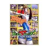 バストアムーブ2ダンス天国MIX (Vジャンプブックス―ゲームシリーズ)
