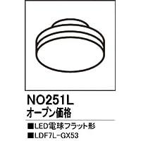 ODELIC(オーデリック) LED電球フラット形 【LDF7L-GX53】 NO251L