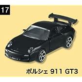 マジョレットミニカー レギュラーモデル 【17ポルシェ 911 GT3】(単品)