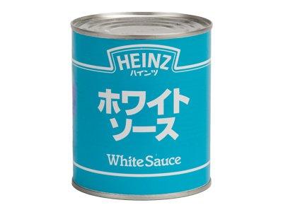 ハインツ ホワイトソース 2号缶