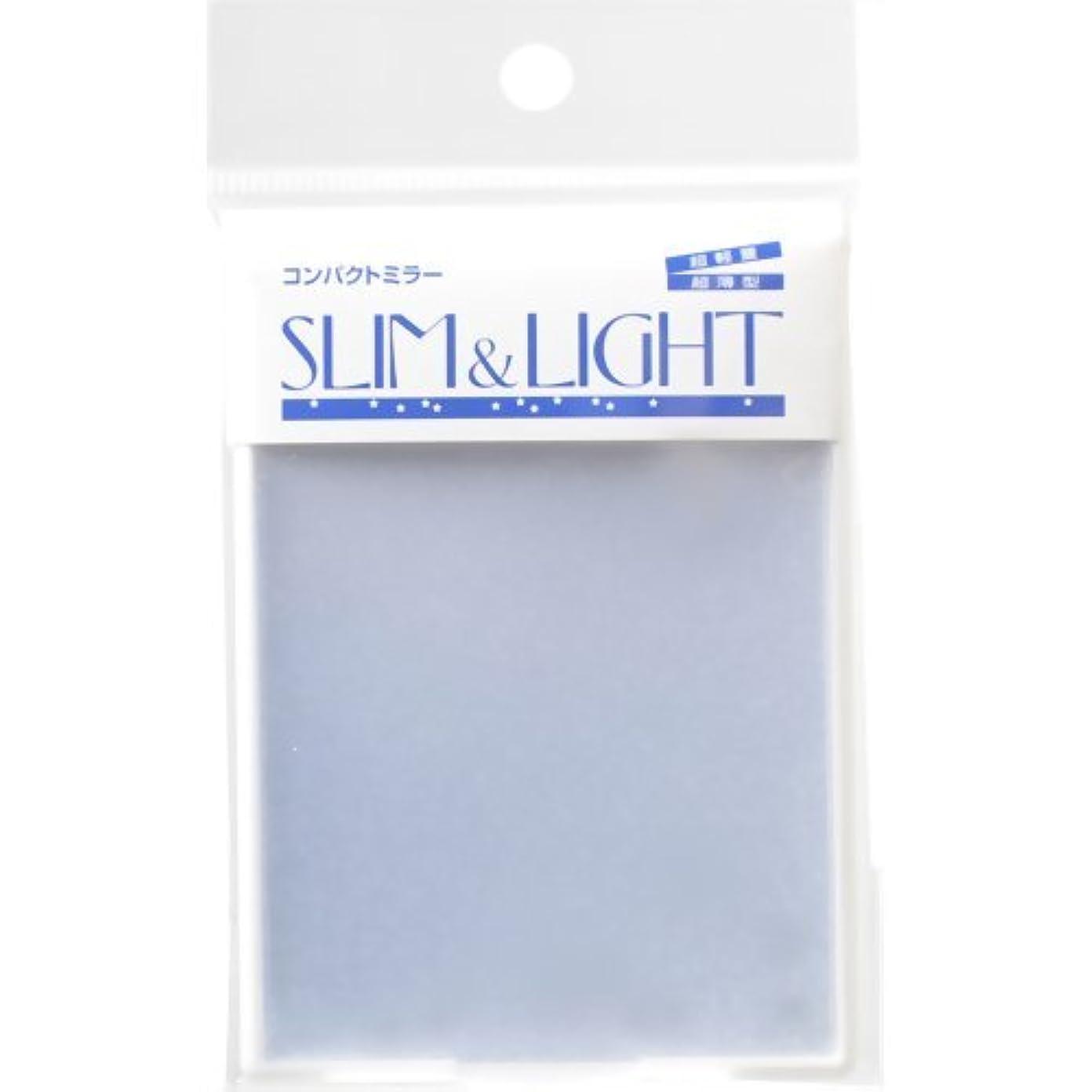 切り離す上昇無数のスリム&ライト・コンパクトミラー・ミニ ホワイト