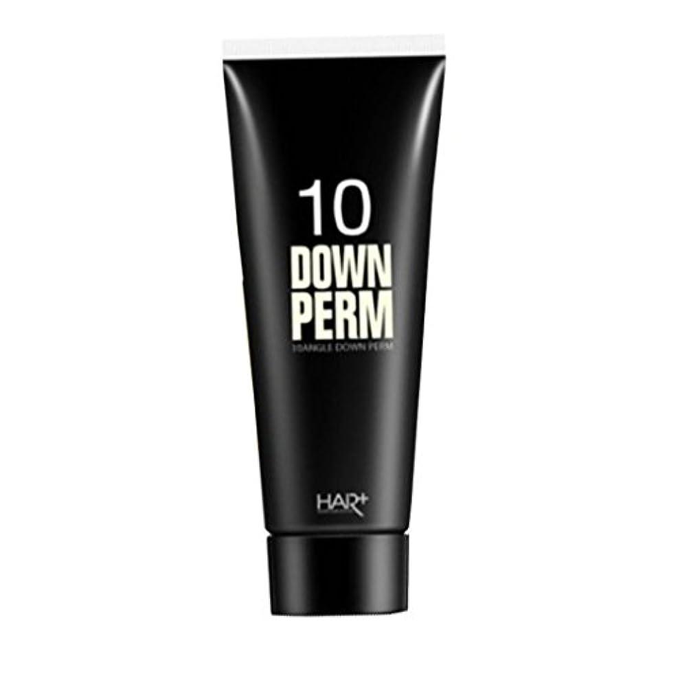 コジオスコ調整する繁栄するヘアプラス 10ダウンパーマ DOWN PERM 100ml