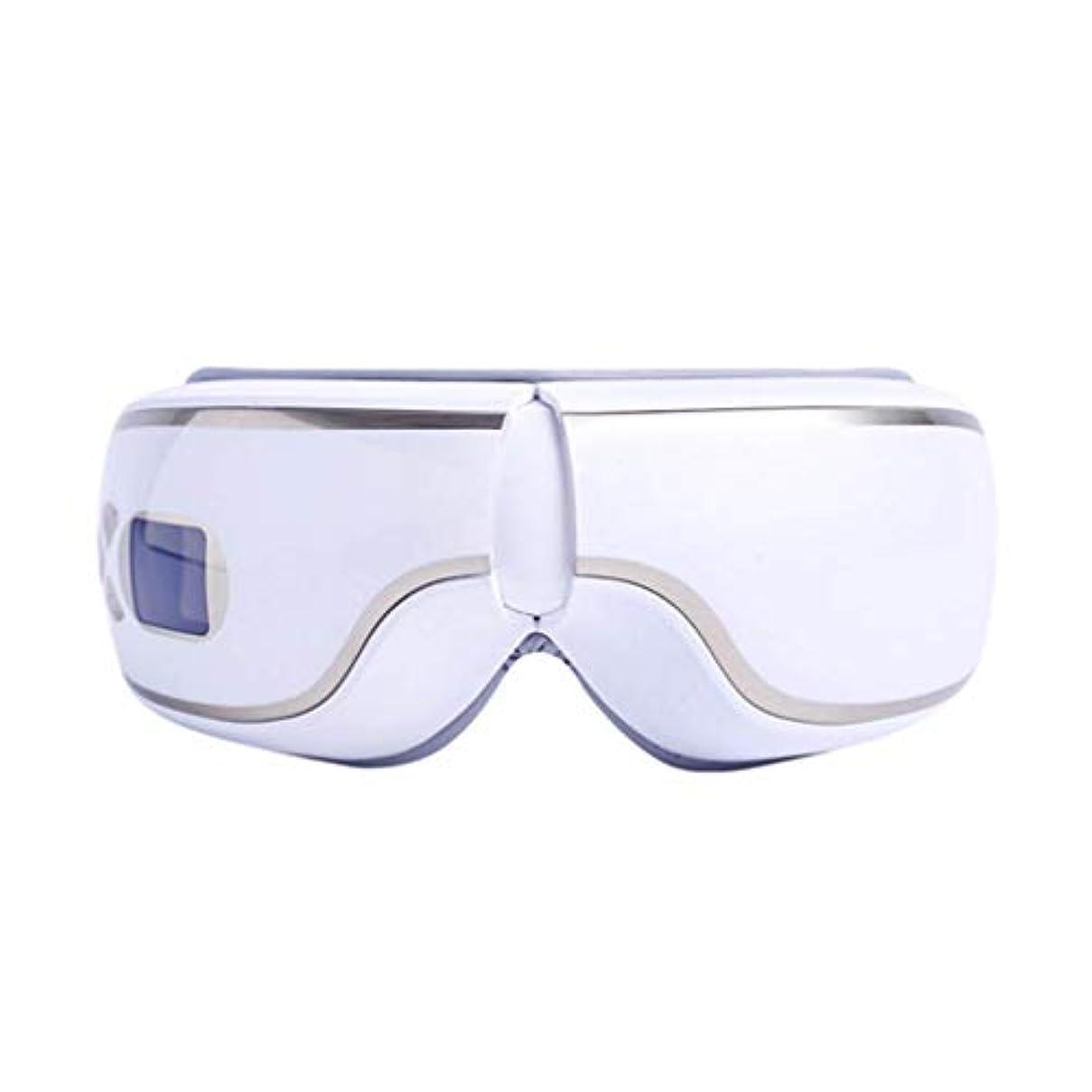 すべて退化するブリード目をリラックスさせるための熱/音楽/空気圧縮/ 5動作モードを備えた充電式ワイヤレス折りたたみ式アイマッサージャー