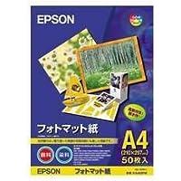 エプソン フォトマット紙/顔料専用 A4:50枚 KA450PM 00043142 【まとめ買い3冊セット】