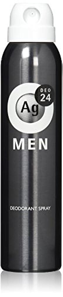 エージーデオ24 メンズ デオドラントスプレー 無香性 100g (医薬部外品)