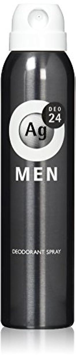 額相談する山エージーデオ24 メンズ デオドラントスプレー 無香性 100g (医薬部外品)