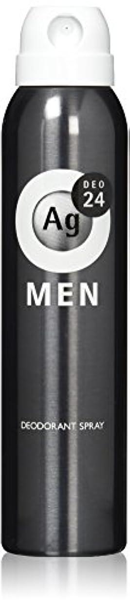 処分したお世話になった第四エージーデオ24 メンズ デオドラントスプレー 無香性 100g (医薬部外品)