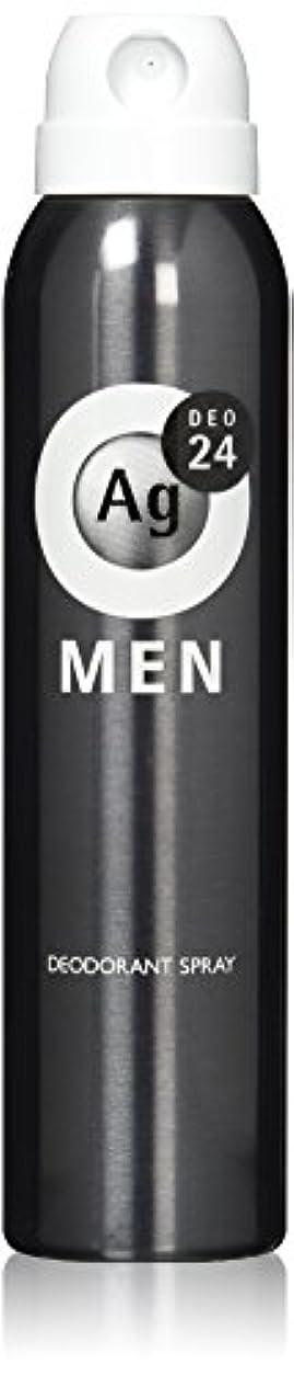 水分ラジカルかけるエージーデオ24 メンズ デオドラントスプレー 無香性 100g (医薬部外品)
