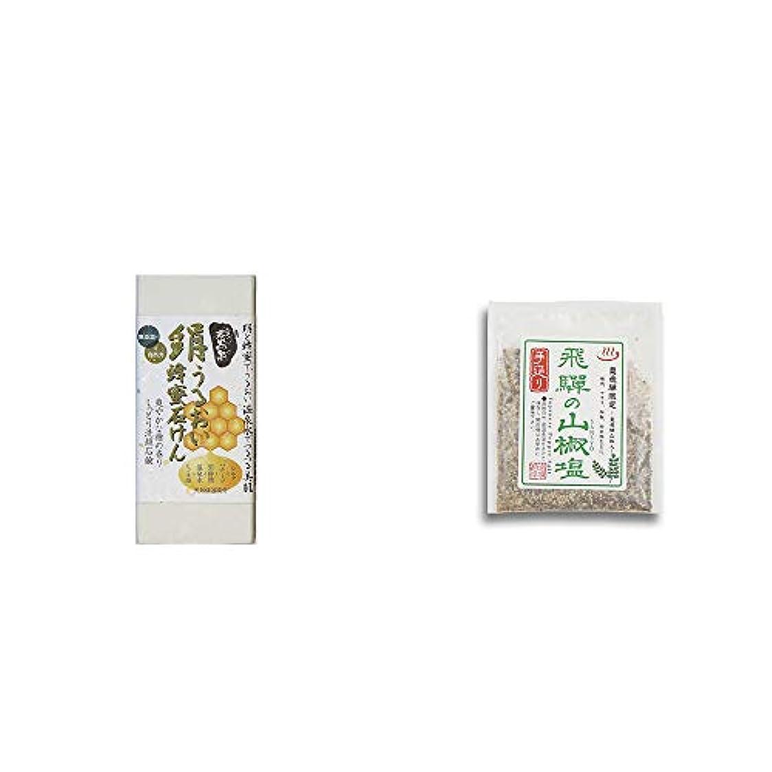 ニコチン競争スナック[2点セット] ひのき炭黒泉 絹うるおい蜂蜜石けん(75g×2)?手造り 飛騨の山椒塩(40g)