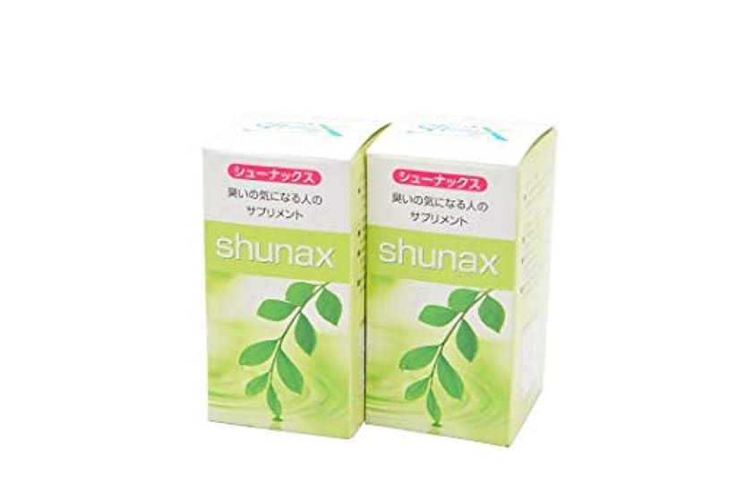何故なのリラックス平均シューナックス 2個セット 口臭?体臭?加齢臭スメルナークDX配合消臭サプリ 1箱30日分x2
