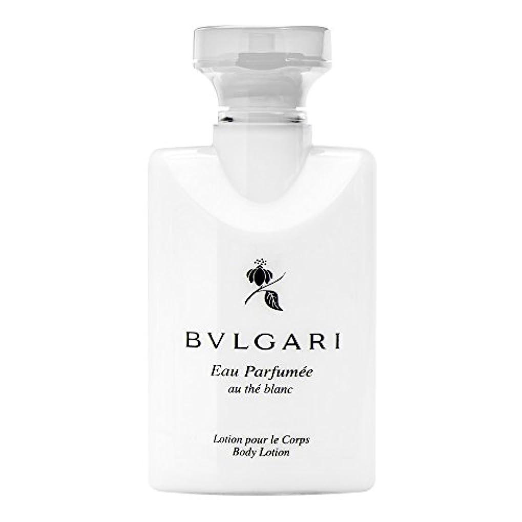 ジョセフバンクス品種定説Bvlgari Eau Parfumee Au The Blanc (ブルガリ オー パフュ-メ オウ ブラン) 2.5 oz (75ml) Body Lotion ボディーローション