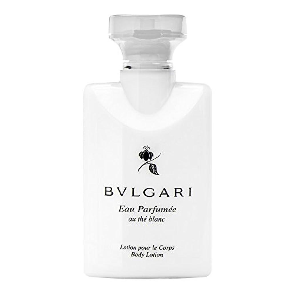 真鍮アサートブラシBvlgari Eau Parfumee Au The Blanc (ブルガリ オー パフュ-メ オウ ブラン) 2.5 oz (75ml) Body Lotion ボディーローション
