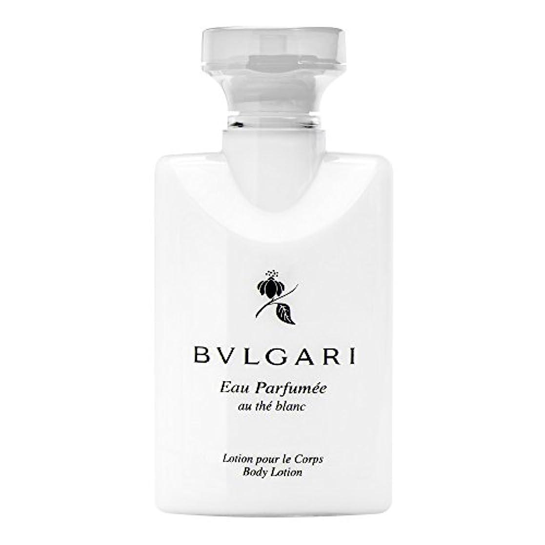 爆発物溶かすテレックスBvlgari Eau Parfumee Au The Blanc (ブルガリ オー パフュ-メ オウ ブラン) 2.5 oz (75ml) Body Lotion ボディーローション