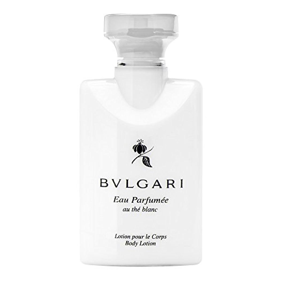 第二に地震換気するBvlgari Eau Parfumee Au The Blanc (ブルガリ オー パフュ-メ オウ ブラン) 2.5 oz (75ml) Body Lotion ボディーローション