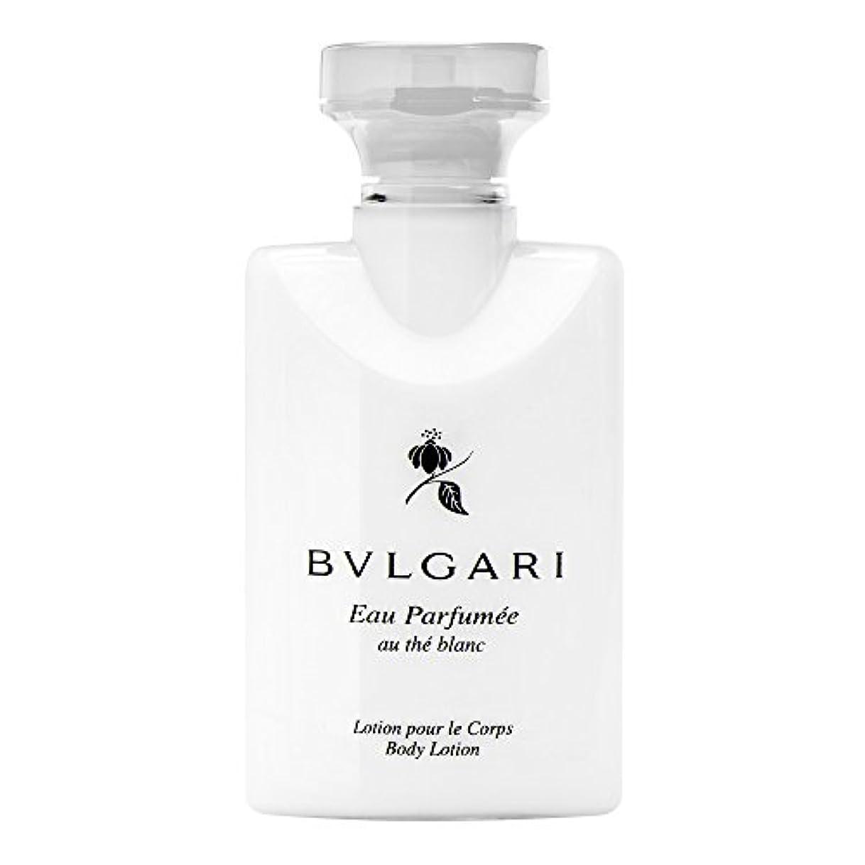 作り証拠落ち着いたBvlgari Eau Parfumee Au The Blanc (ブルガリ オー パフュ-メ オウ ブラン) 2.5 oz (75ml) Body Lotion ボディーローション