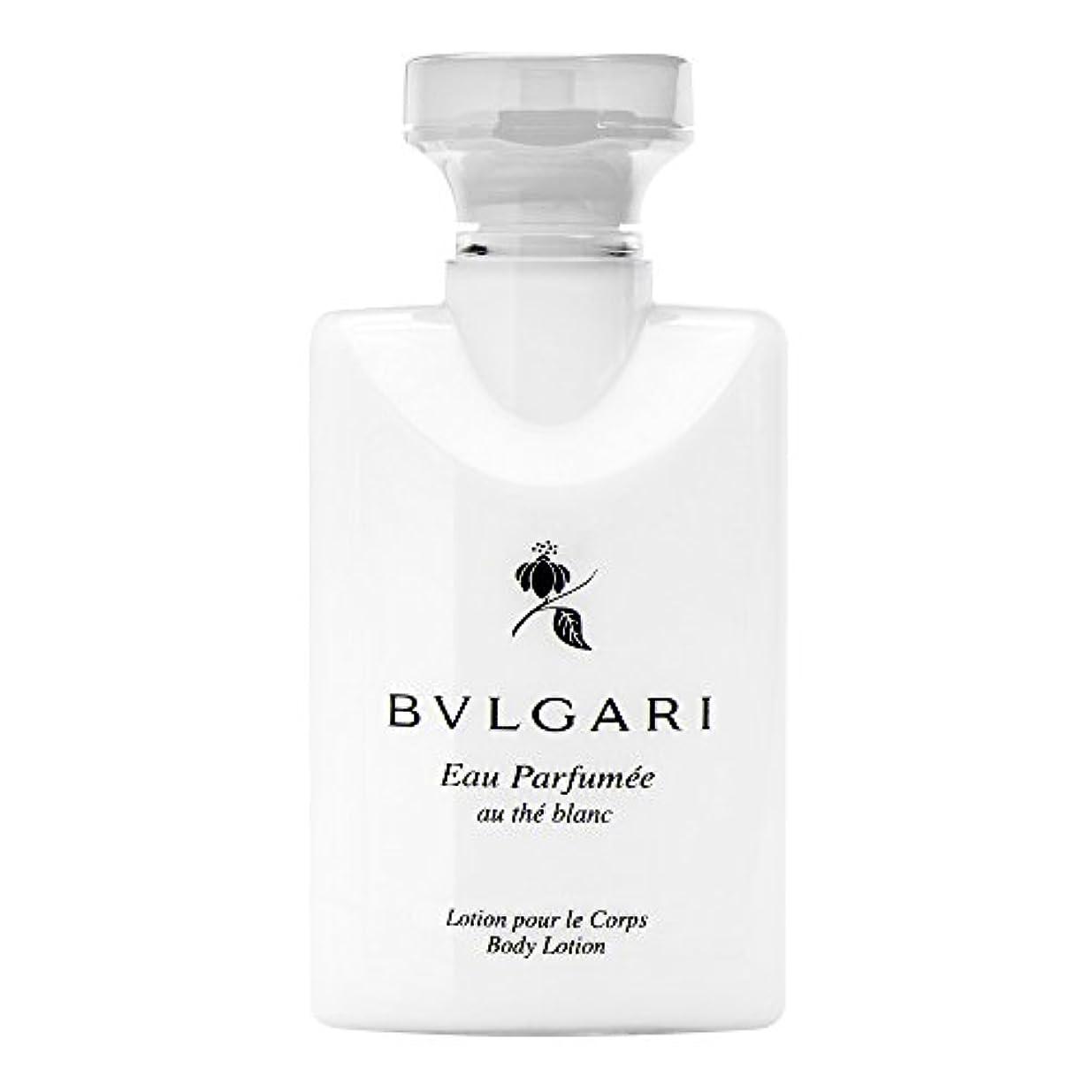 デュアル会話戦略Bvlgari Eau Parfumee Au The Blanc (ブルガリ オー パフュ-メ オウ ブラン) 2.5 oz (75ml) Body Lotion ボディーローション