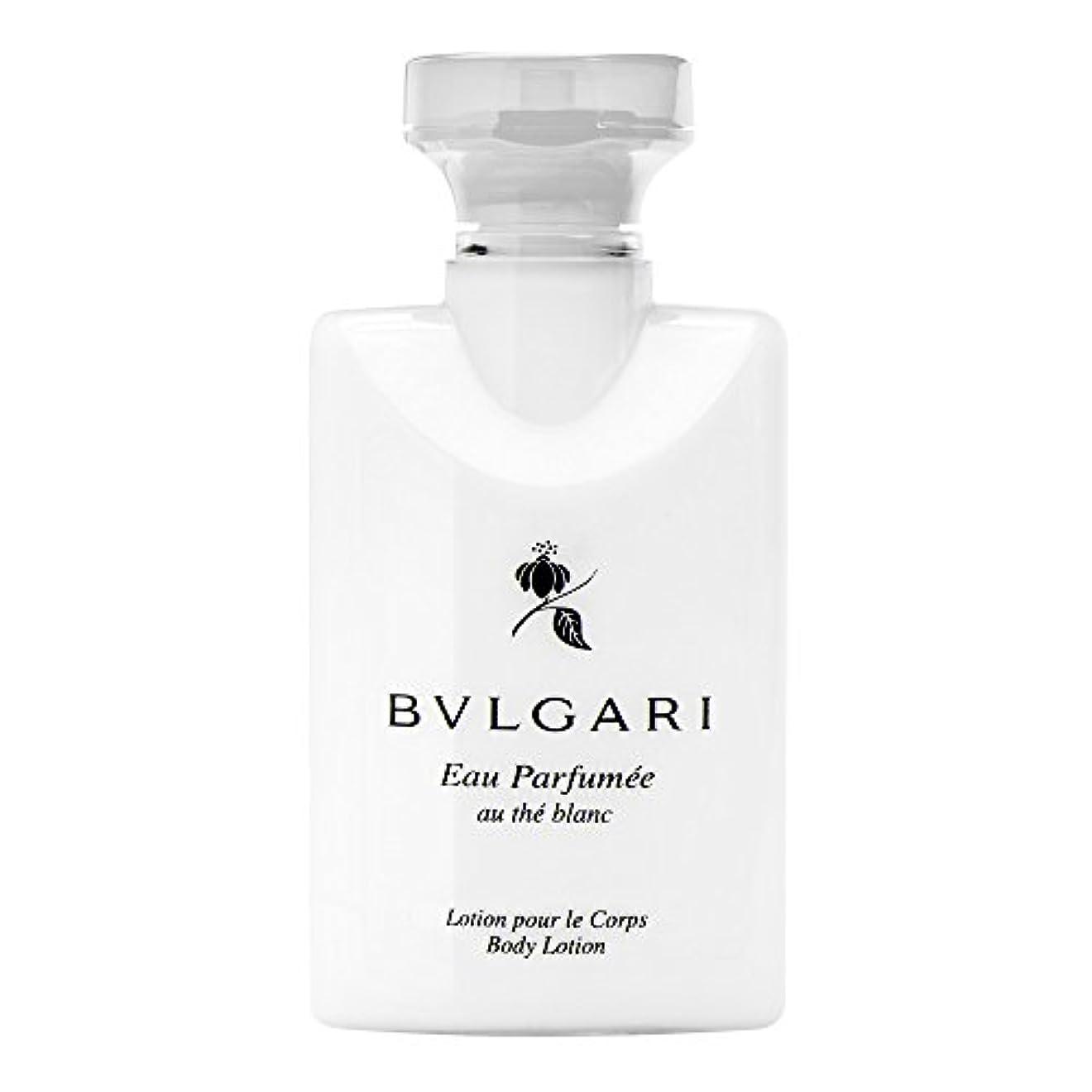 空のサイズはげBvlgari Eau Parfumee Au The Blanc (ブルガリ オー パフュ-メ オウ ブラン) 2.5 oz (75ml) Body Lotion ボディーローション