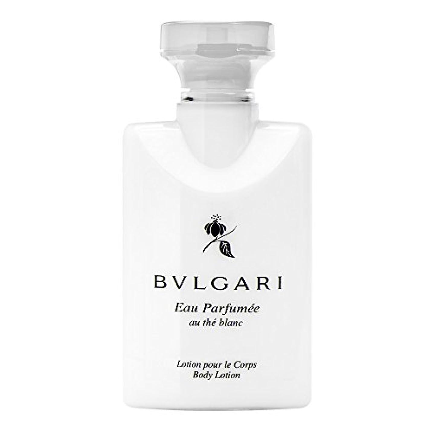 報酬の稚魚埋め込むBvlgari Eau Parfumee Au The Blanc (ブルガリ オー パフュ-メ オウ ブラン) 2.5 oz (75ml) Body Lotion ボディーローション