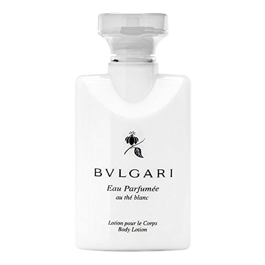 法的スリム資格Bvlgari Eau Parfumee Au The Blanc (ブルガリ オー パフュ-メ オウ ブラン) 2.5 oz (75ml) Body Lotion ボディーローション