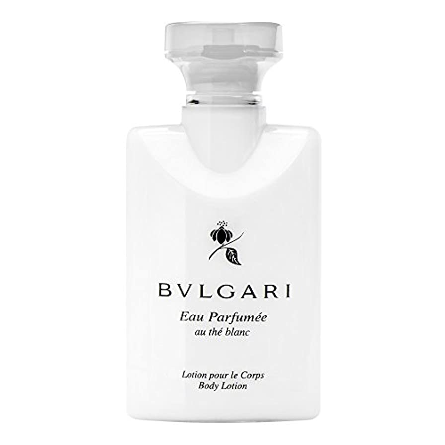 銛ピジン散るBvlgari Eau Parfumee Au The Blanc (ブルガリ オー パフュ-メ オウ ブラン) 2.5 oz (75ml) Body Lotion ボディーローション