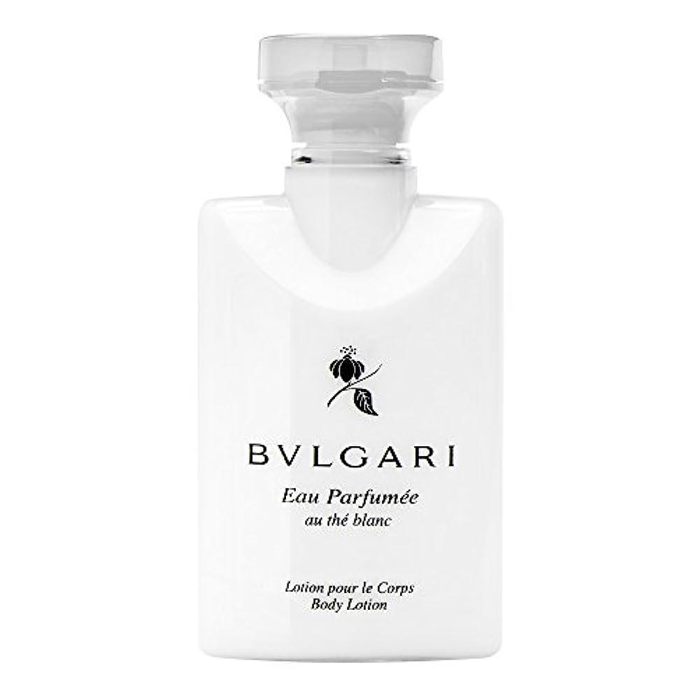 明るくするビジョンと闘うBvlgari Eau Parfumee Au The Blanc (ブルガリ オー パフュ-メ オウ ブラン) 2.5 oz (75ml) Body Lotion ボディーローション