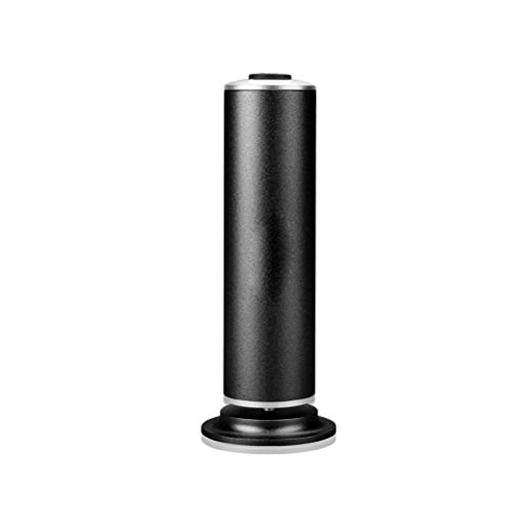 Healifty 米国のアダプタを使用してデッドスキン除去のための足カルスリムーバーフットペディキュアツール(ブラック)