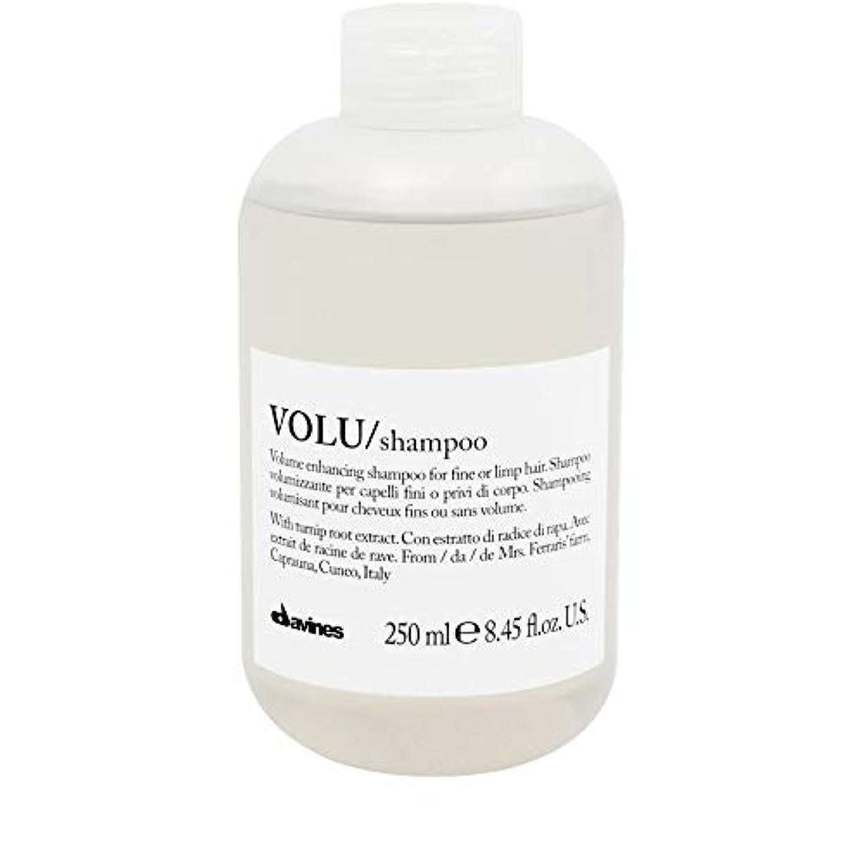 打ち上げる昼間飢[Davines ] ダヴィネスVoluシャンプー250ミリリットル - Davines Volu Shampoo 250ml [並行輸入品]