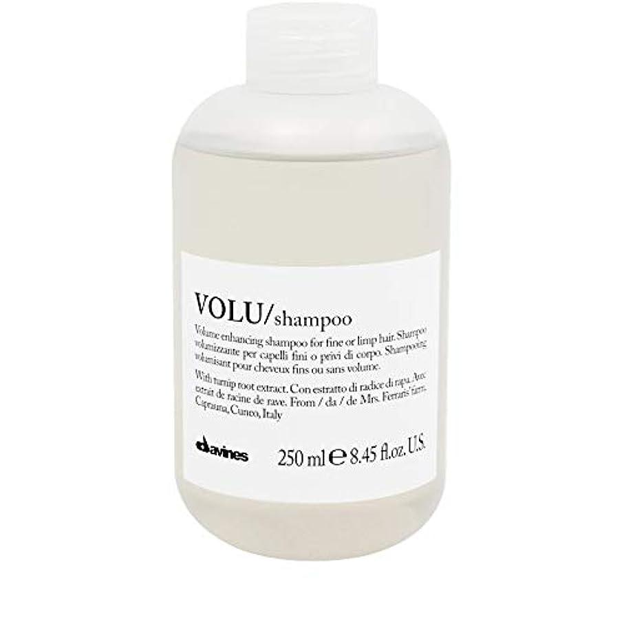 ポイント再生割り当て[Davines ] ダヴィネスVoluシャンプー250ミリリットル - Davines Volu Shampoo 250ml [並行輸入品]