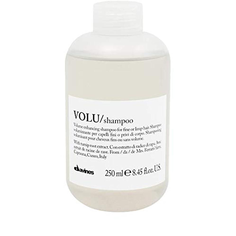 やさしく主人努力[Davines ] ダヴィネスVoluシャンプー250ミリリットル - Davines Volu Shampoo 250ml [並行輸入品]