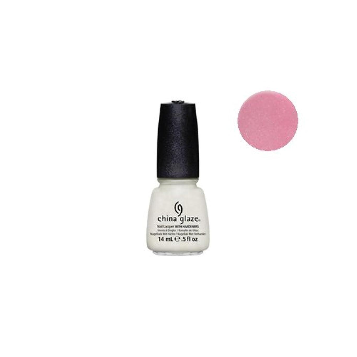 脅かす世界の窓クスクスCHINA GLAZE Nail Lacquer - Avant Garden Collection - Pink-le Promise (並行輸入品)