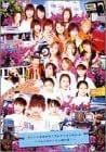 アイドルをさがせ!コレクション Vol.2 [DVD]