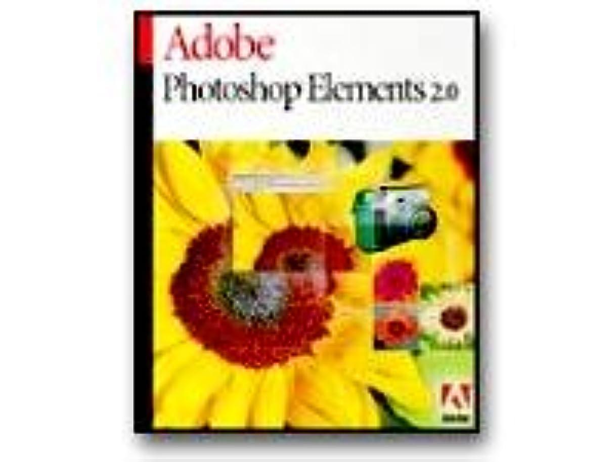 ギャザー登録ハイジャックPhotoshop Elements 2.0 英語版