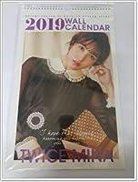 TWICEミナ 2019年度 壁掛けカレンダー