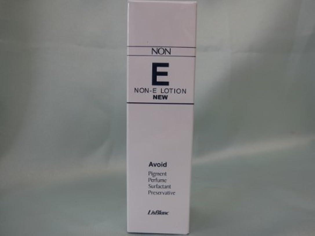 ちっちゃい減るリップリスブラン ノンEローションニュー 150mL 高保湿性化粧水