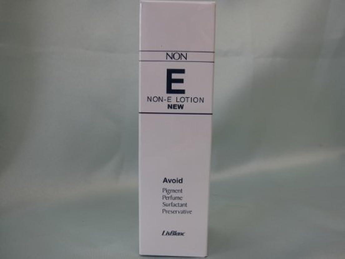 スコアクーポンペンリスブラン ノンEローションニュー 150mL 高保湿性化粧水