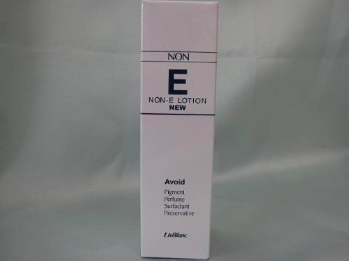 共同選択提供された仕事リスブラン ノンEローションニュー 150mL 高保湿性化粧水